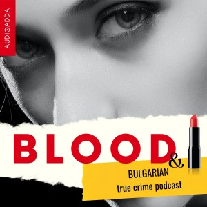 Blood and Lipstick Podcast