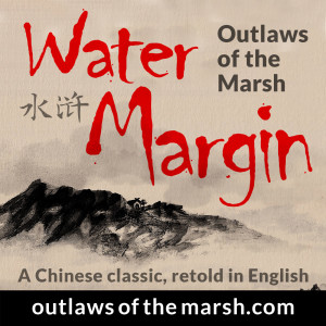 Water Margin Podcast: Outlaws of the Marsh