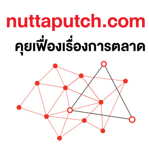 nuttaputch.com