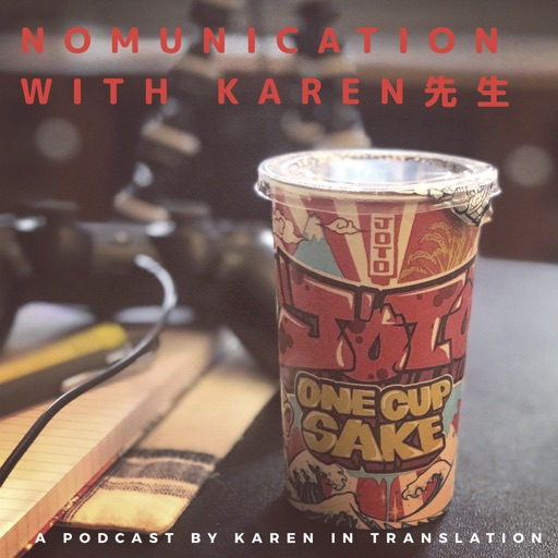 Nomunication with Karen-sensei