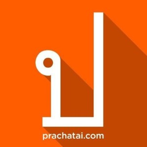 Prachatai Podcast