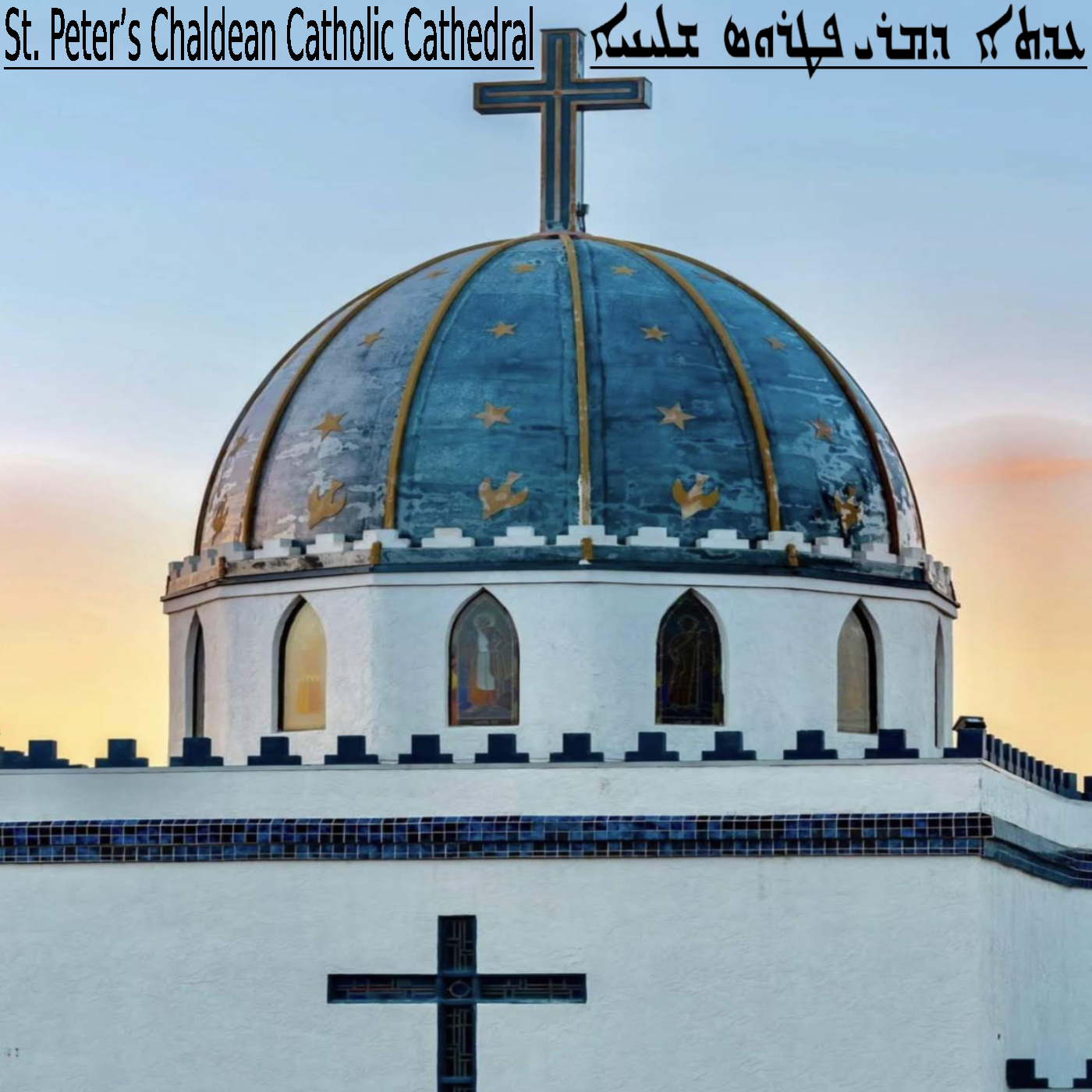 St. Peter's Chaldean Diocese