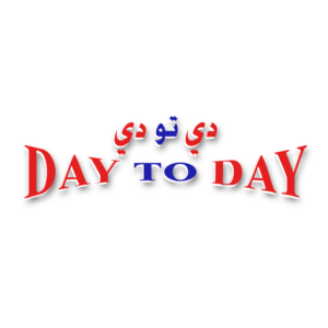 Day To Day Podcast Channel
